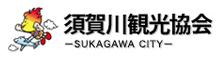 須賀川観光協会バナー
