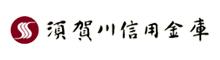 須賀川信用金庫バナー
