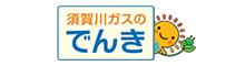 須賀川瓦斯株式会社