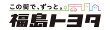 福島トヨタバナー