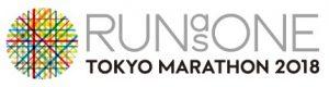 logo-run-as-one